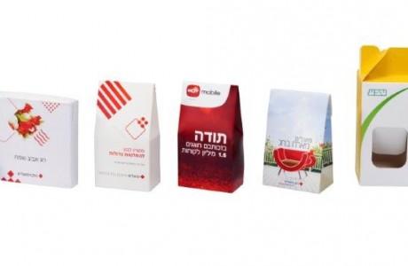 מוצרים מיוחדים לקידום מכירות